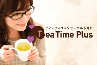 Tea Time Plus