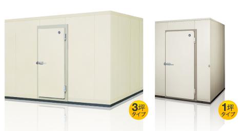 プレハブ冷凍庫の価格